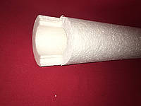 Трубная теплоизоляция из пенопласта для трубы диаметром 110мм (скорлупа для труб, EPS-30,толщина 30мм.)