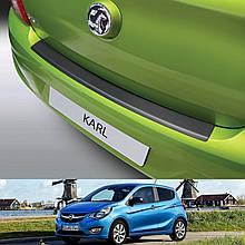 Пластиковая защитная накладка на задний бампер для Opel Karl 5 door 2015-2019