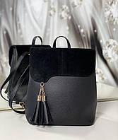Женский черный городской брендовый рюкзак небольшой модный рюкзачок натуральная замша+кожзам