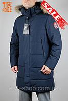 Теплая зимняя мужская куртка Tiger Force (70333-1), куртки мужские, спортивная мужская куртка, Темно синий