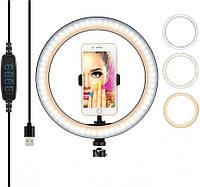 Led кольцо с держателем для телефона Ring Fill Light 30 см. светодиодное лед кольцо для селфи (7327), фото 1