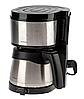 Кофеварка Silver Crest KH 1115