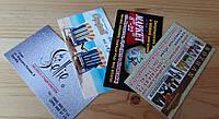Плотные визитки картон 450гм2