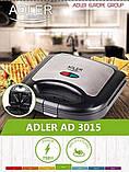 Сэндвичница (бутербродница) Adler AD 3015, 2 бутерброда, фото 5