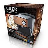 Кофемашина эспрессо Adler AD 4404 cooper 15 Bar, фото 6