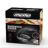 Сэндвичница (бутербродница) Mesko MS 3032, 2 бутерброда, фото 5
