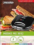 Сэндвичница (бутербродница) Mesko MS 3032, 2 бутерброда, фото 6