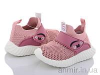 """Кросівки дитячі для дівчинки весна/осінь W953 pink (22-26) """"FZD"""" купити оптом 7км"""