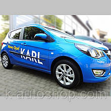 Молдинги на двери для Opel Karl 5 Door 2015-2019