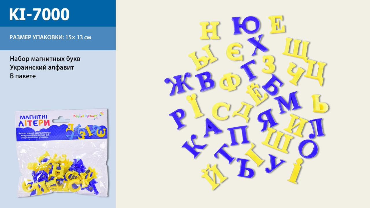 """Буквы магнитные """"Украинский алфавит"""", KI-7000"""