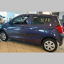 Молдинги на двері для Opel Karl 5 Door 2015-2019