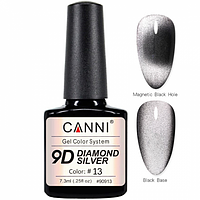 Гель-лак Canni 9D Diamond silver, № 13, 7,3 ml, фото 1