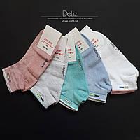 Укороченные женские носочки Lomani спорт 6022. Размер 36-39, цвет СВЕТЛО-СЕРЫЙ