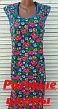 Платье без рукава 60 размер Розовые цветы, фото 2