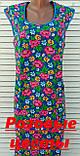 Платье без рукава 60 размер Розовые цветы, фото 3