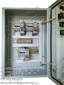 Я5418 реверсивный трехфидерный  ящик управления  электродвигателями, фото 2