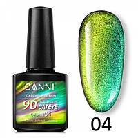 Гель-лак 9D Galaxy Cat eye 04, 7,3 ml Canni