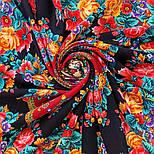 Дворянське гніздо 1910-18, павлопосадский вовняну хустку з шовковою бахромою, фото 5