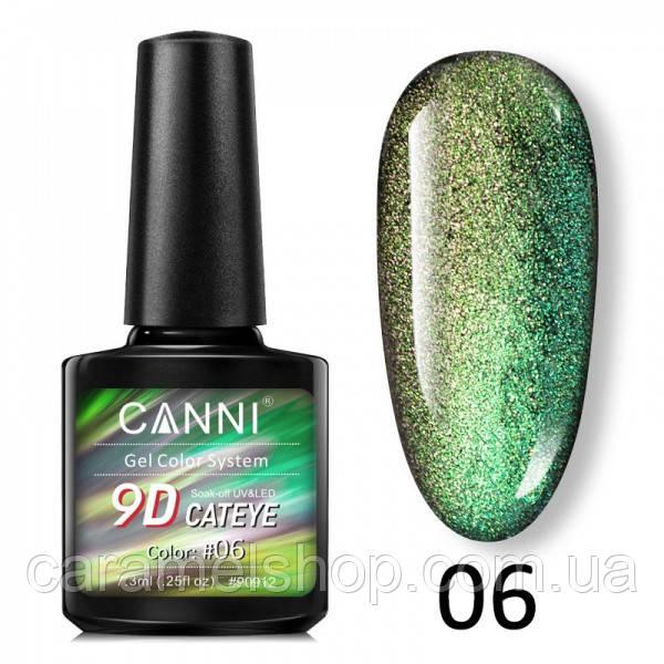 Гель-лак 9D Galaxy Cat eye 06, 7,3 ml Canni