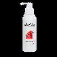 """ARAVIA Professional"" Сливки для восстановления рН кожи с маслом иланг-иланг, 150 мл."