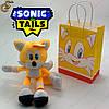 """М'яка іграшка Тейлз з Sonic - """"Tails"""" - 27 см з фірмовим пакетом"""
