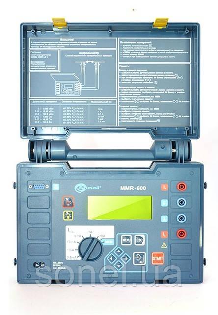 Сертифікований мікроомметр MMR-620 роздільна здатність 1 мкОм