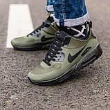 Мужские зимние кроссовки Nike Air Max 90 khaki, кроссовки зимние Найк Аир Макс 90 (Реплика ААА), фото 2