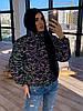 Женская короткая зимняя куртка со светоотражащим разноцветным эффектом (р. 42-46) 66KU462Q