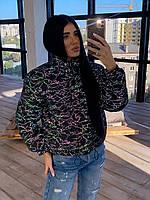 Женская короткая зимняя куртка со светоотражащим разноцветным эффектом (р. 42-46) 66KU462Q, фото 1