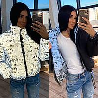 Зимняя светоотражающая короткая куртка женская двухсторонняя с буквами (р. 42-46) 66KU464Q, фото 1