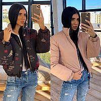 Женская двухсторонняя короткая куртка с принтом и воротником стойкой без капюшона (р. 42-46) 66KU467Q, фото 1