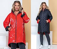 Ультрамодная двусторонняя женская куртка на синтепоне батал, размеры 48-52, 54-58, 60-64