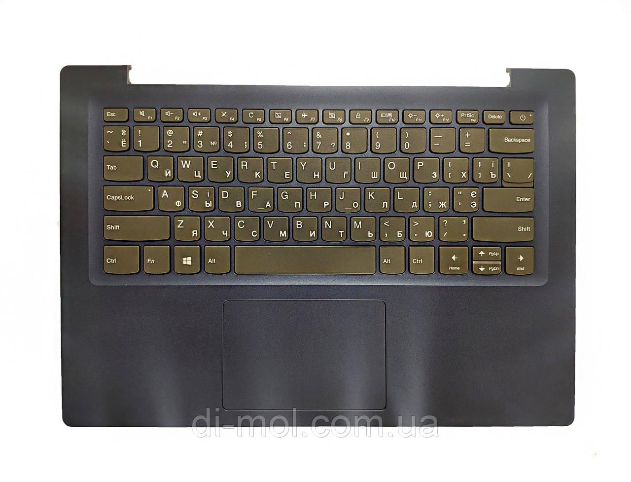 Оригинальная клавиатура для ноутбука Lenovo ideapad 120S-14IAP series, ua, gray, передняя панель