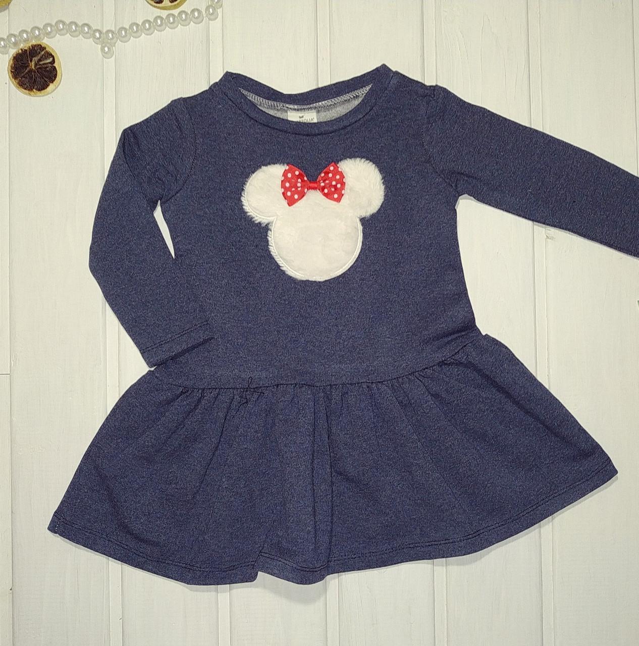 Плаття для дівчинки повсякденне з начосом Розміри 92