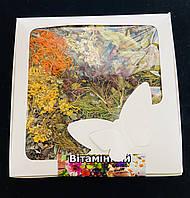 Чай Карпатський в подарунковій упаковці Вітамінний, фото 1