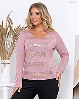 Женский ангоровый свитер в больших размерах с полосками из пайеток 83BR806, фото 1