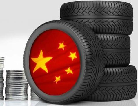 Шины стран производителей Индии и Китая