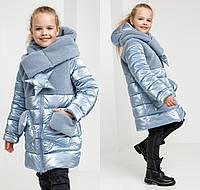 Детское зимнее пальто на девочку Зиронька р. 122-140