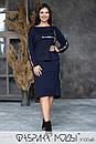Женский костюм двойка - юбка и асиметричная кофта с декоративными карманами в большиых размерах 1ba795, фото 2