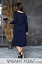 Женский костюм двойка - юбка и асиметричная кофта с декоративными карманами в большиых размерах 1ba795, фото 3