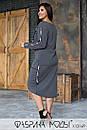 Женский костюм двойка - юбка и асиметричная кофта с декоративными карманами в большиых размерах 1ba795, фото 4