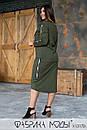 Женский костюм двойка - юбка и асиметричная кофта с декоративными карманами в большиых размерах 1ba795, фото 5