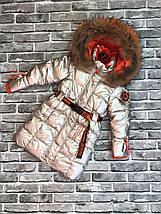 Детский зимний пуховик  для девочки от Anernuo 20148 |, фото 3