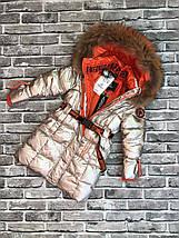 Детский зимний пуховик  для девочки от Anernuo 20148 |, фото 2
