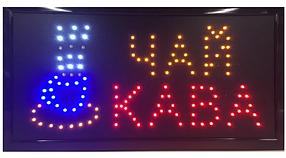 """Вывеска светодиодная LED """"ЧАЙ-КАВА"""" 48 * 25 см"""