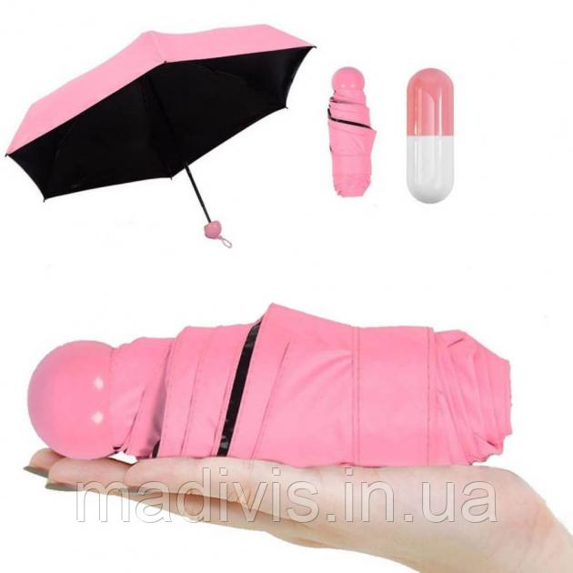 Бордовый мини-зонт капсула, компактный зонтик в пластиковом футляре РОЗОВЫЙ