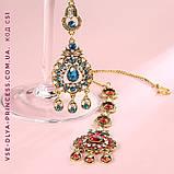Комплект колье, тика, серьги в индийском стиле под золото с голубыми камнями, фото 4