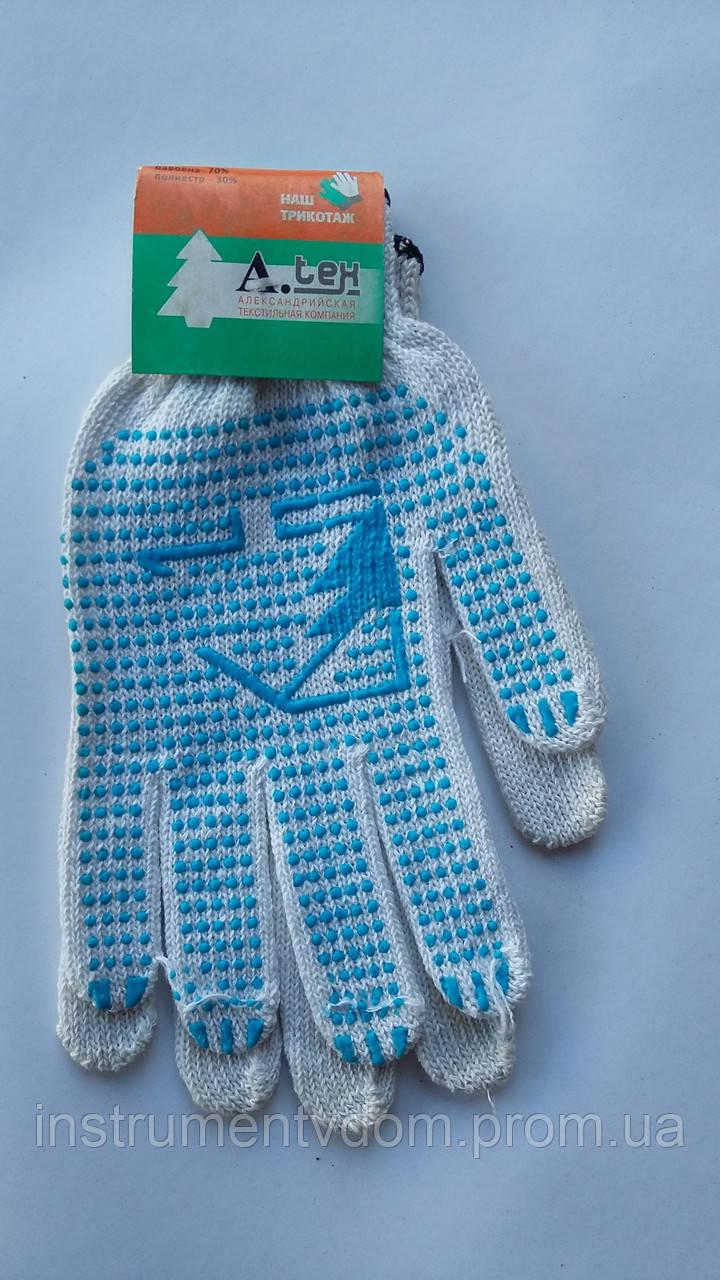 "Перчатки белые х/б с ПВХ точкой ""Елочка"" A-tex ""Наш трикотаж"", 10 класс, код 677 (упаковка 10 пар)"