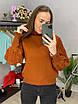 Женский вязаный свитер с рукавами фонариками (р. 42-46) 33dm915, фото 5