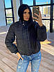 Женская короткая зимняя куртка со светоотражащим разноцветным эффектом (р. 42-46) 66ki462Q, фото 4